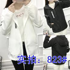 823#春装新款韩版防晒衣女夏短外套长袖学生短款小外套连帽棒球服
