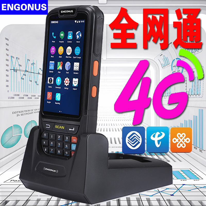 Barcode Scanner Wireless WiFi Android Phone Inventory Data Collector  2G/3G/4G Full Netcom