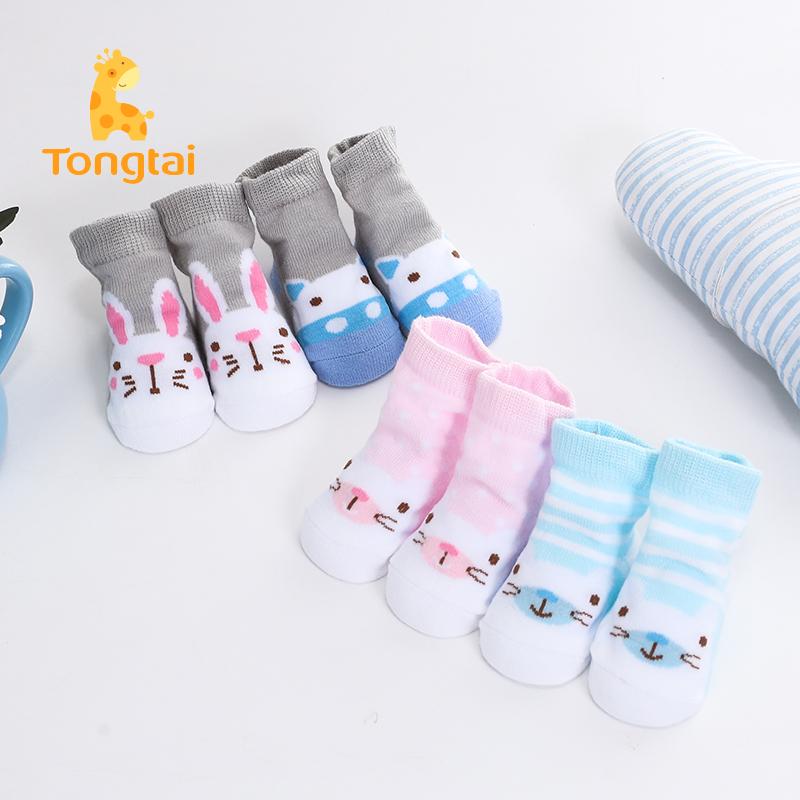 Tongtai bé mới vớ vớ em bé 0-3 tháng bé mùa xuân và mùa hè mùa tháng vớ nam giới và phụ nữ bé
