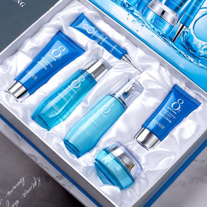 补水保湿控油护肤玻尿酸化妆品套盒