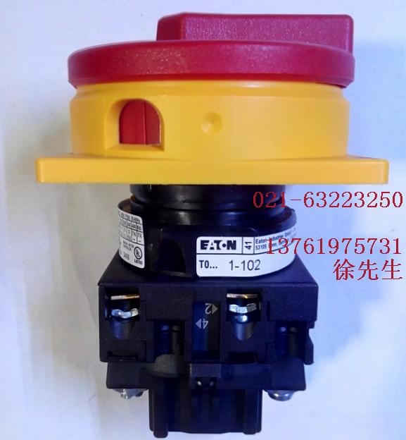 EATON Electric Hauptschalter T0-1-102//I1//SVB