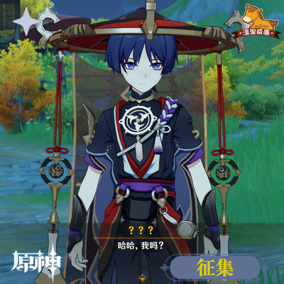 taobao agent Manguo family collection original god cos clothing fools all the skirmishers game full set cosplay costume female
