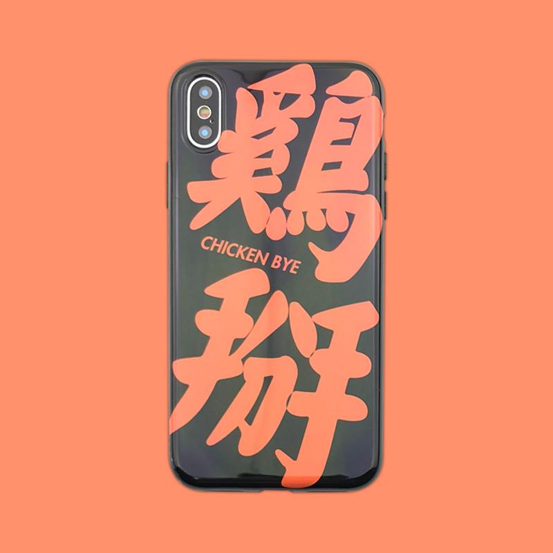 简约创意文字橙色苹果手机壳,20元左右礼物送什么
