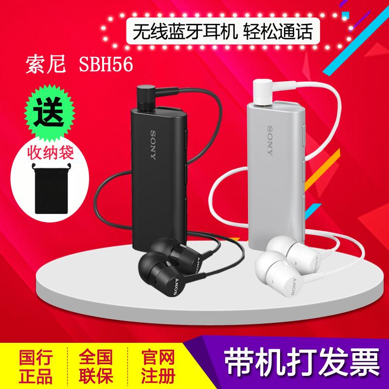 68 27 Sony Sony Sbh56 Wireless Bluetooth Stereo Headset From Best Taobao Agent Taobao International International Ecommerce Newbecca Com