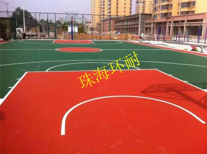 硅PU篮球场材料网球场羽毛球场室内外球场弹性塑胶PU地板施工