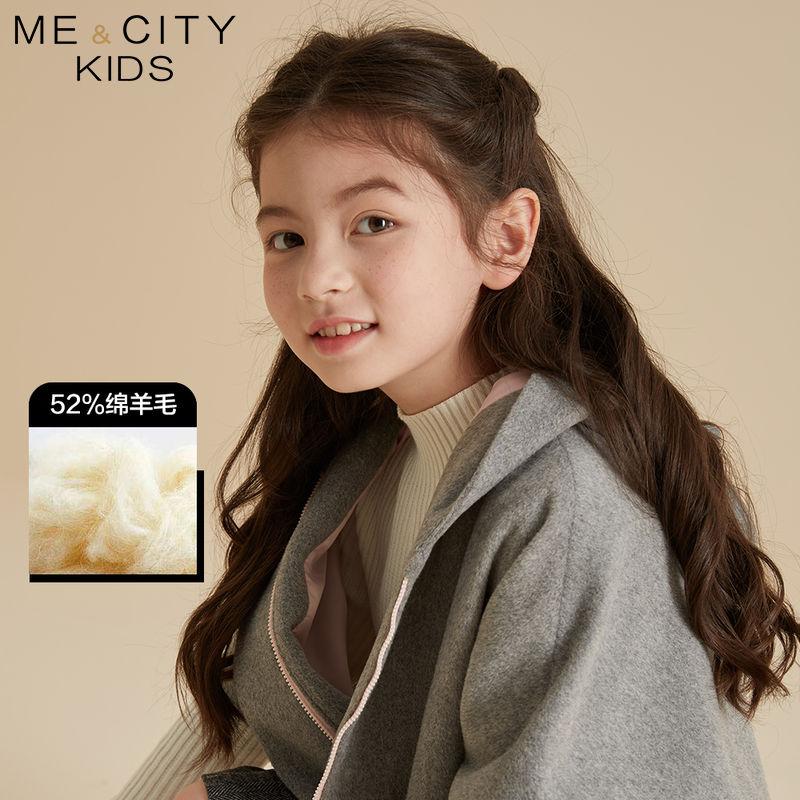 Me&City Kids 米喜迪 斗篷式连帽短款 女童双面羊毛呢大衣 双重优惠折后¥59.9包邮 110~160码可选
