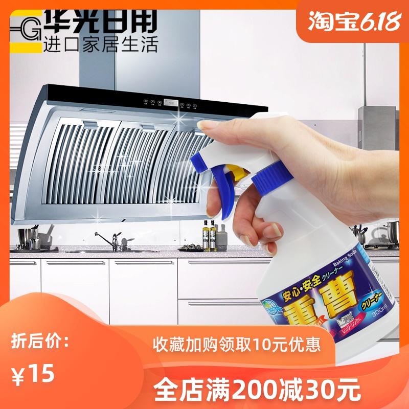 日本进口家用厨房餐具灶台重油污清洁剂 油烟机清洗剂强力去油剂