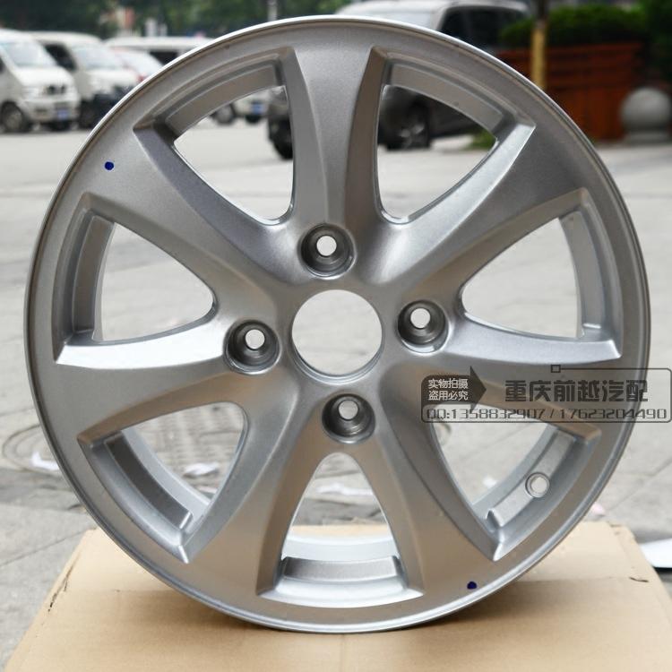 Changan Ono hợp kim nhôm vòng thép hợp kim nhôm bánh xe nhôm wheel wheel nhôm nhẫn gốc xác thực 15 inch 7 xương sườn