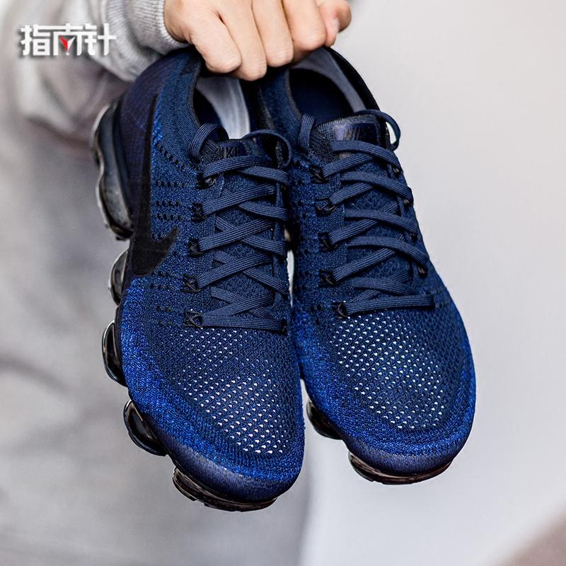 NIKE AIR VAPORMAX FLYKNIT Men's \u0026 Women's Air Mat Casual Shoes 849558  849557-SGshop