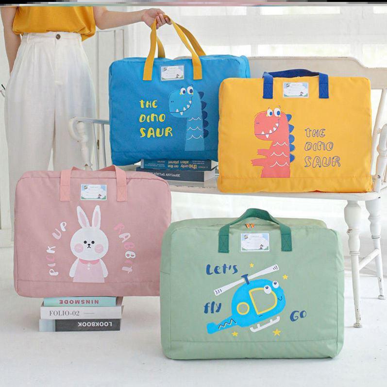 幼儿园被子收纳袋大号装棉被的袋子手提衣服打包袋行李袋家用被袋
