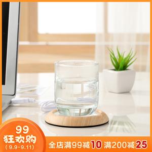 木纹简约usb便携加热杯垫办公室茶杯水杯暖杯器恒温宝保温底座碟