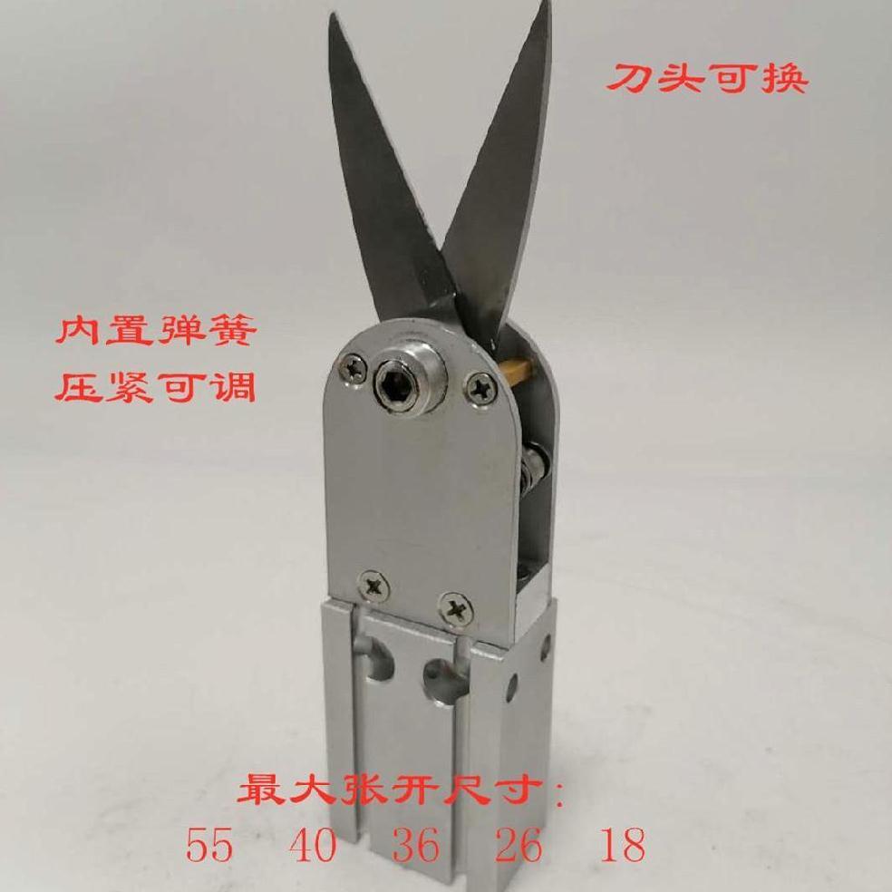腕ハサミホルダーカッターm-10ハサミセットn 95耳バンドエアカッターマシン延長型シートマスクマシン