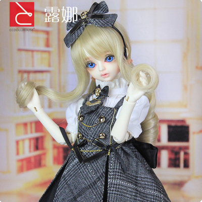 taobao agent Free shipping + gift pack DK 1/4 BJD doll SD doll girl Luna full set