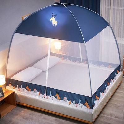 免安装蒙古包蚊帐家用加密单人学生宿舍