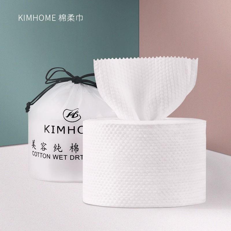 洗脸巾一次性纯棉加厚洁面巾纸卷筒抽取式擦