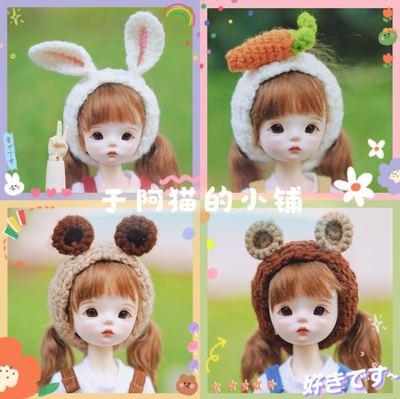 taobao agent 【68 free shipping】bjd.yosd.6 points 4 points 1/6 doll hat accessories headwear woolen woven headband