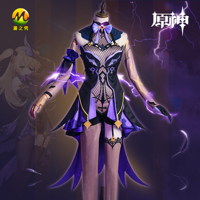 taobao agent Manzhixiu original god cos suit Fischer with the same paragraph c suit female game cosplay costume female full set