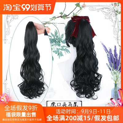 taobao agent |Big Brother Home | Medium-length single ponytail tiger clip hair piece one piece invisible seamless hair tail long curly ponytail accessories