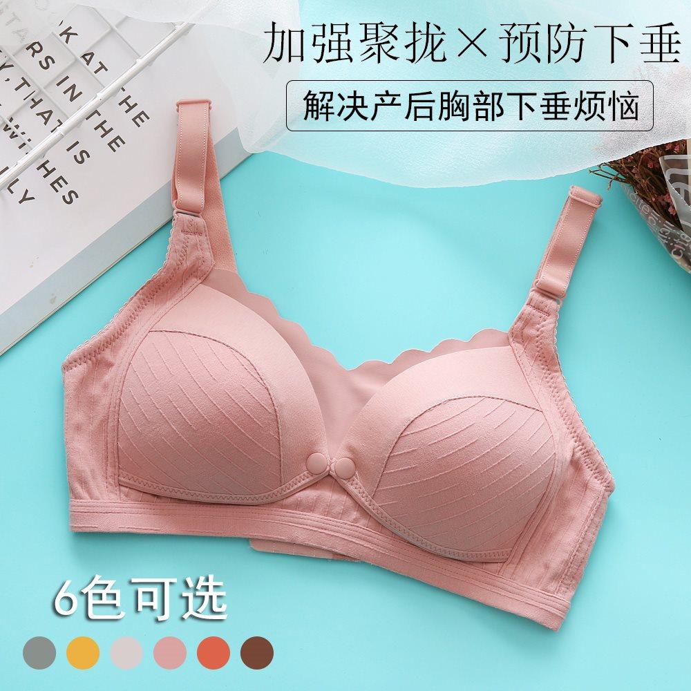 妊婦の授乳ブラジャーの妊娠期間は快適な綿の薄い下着で集まって垂れ防止します。