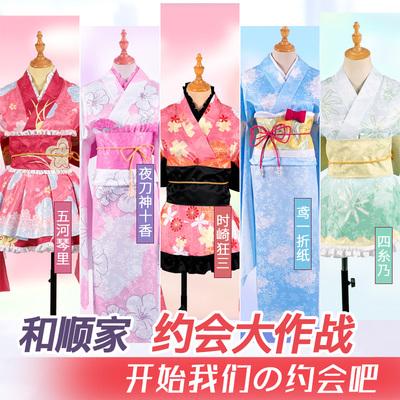 taobao agent Heshun anime dating battle mad Sanwuhe Qinli kimono yukata cosplay costume female cos suit suit