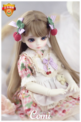 taobao agent Giant baby girl BJD LuLu +Comibaby official free shipping + SD similar doll