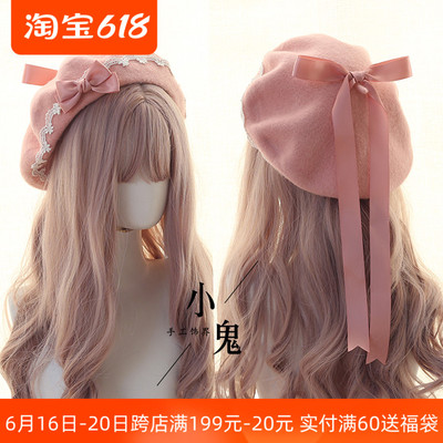 taobao agent Japanese beret lolita girl heart sweet woolen female hand-made lace bow autumn and winter warm beret
