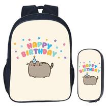 书包笔袋双肩背包减压减负 大容量小学生高年级初高中 胖吉猫SHUN