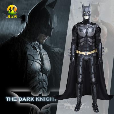 taobao agent Comic show batman dark knight cos suit blues battle suit batman cosplay costume male cloak