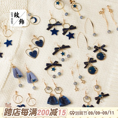 taobao agent Starry sky fantasy earrings collection INS net red constellation stars dark blue night sky milky way earrings ear clips