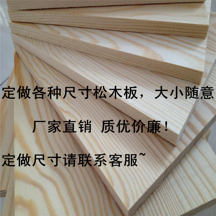 Tùy chỉnh ban gỗ ban đầu 5MM6MM8MM của nhãn hiệu DIY mô hình vật liệu làm công cụ phụ kiện nguồn cung cấp không được hoàn lại