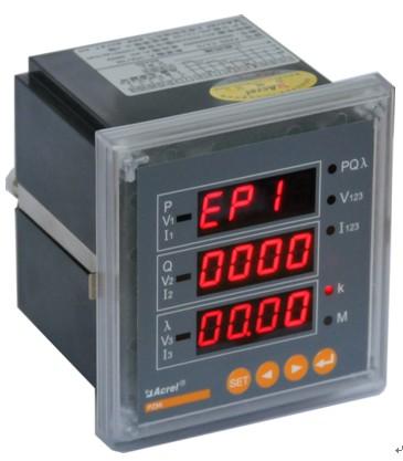 安科瑞 厂家直销 ACR100E 三相数显电能表 全国包邮