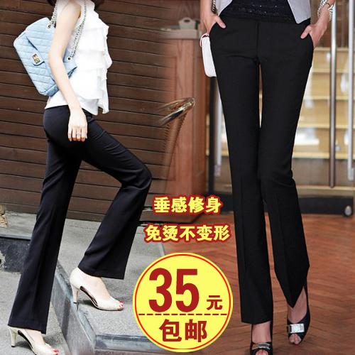 Mùa thu và mùa hè mỏng màu đen Mỏng ăn mặc dụng cụ làm việc quần eo cao thẳng chân trumpet quần quần chuyên nghiệp nữ