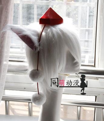 taobao agent Anime cos props accessories headgear Oriental project Fengshenlu dog walking COS props hat ears