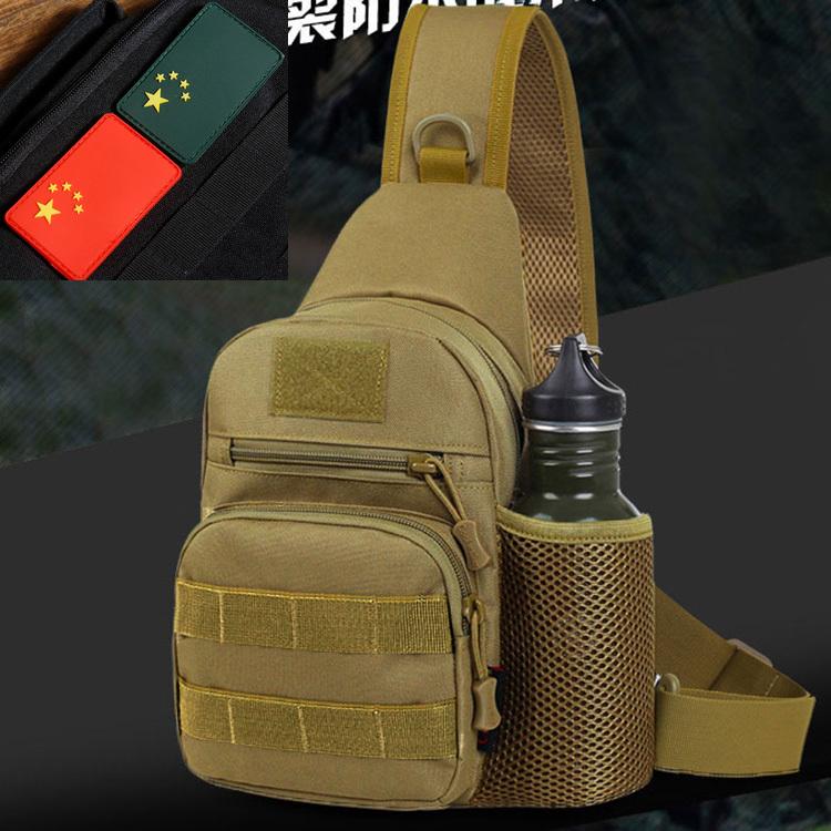 Ngực túi nam súng cao su nam ngoài trời lực lượng đặc biệt ngụy trang ngực túi vai túi Messenger không thấm nước đa chức năng túi