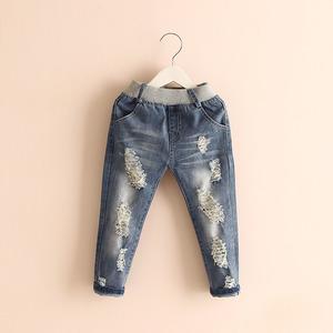 Jeans Family Kz8111