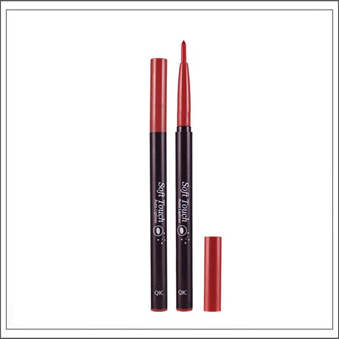 Tự động môi lót cắn môi trang điểm matte phác thảo giữ ẩm không dính cup son môi bút lip pen kéo dài không đánh dấu không thấm nước