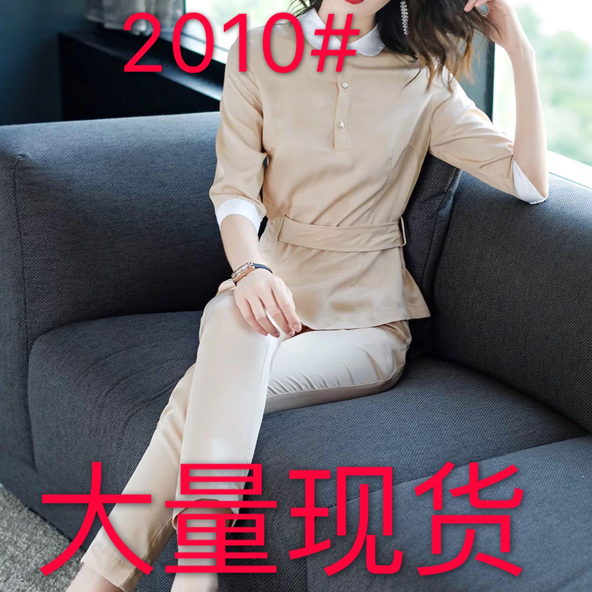 2018春夏季新款两件套不规则衬衫修身直筒裤洋气套装女
