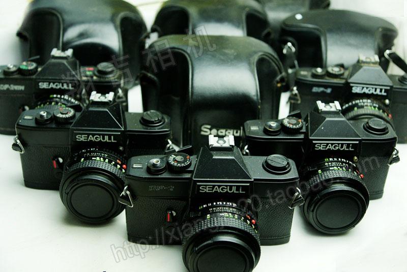 MD miệng mòng biển mòng biển DF-2 phim máy ảnh SLR với 50 1.8 ống kính 135 phim