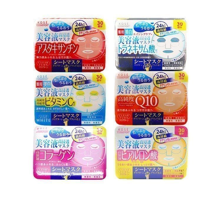 日本高丝美容液抽取式免洗面膜30片-优惠券20元淘宝包邮