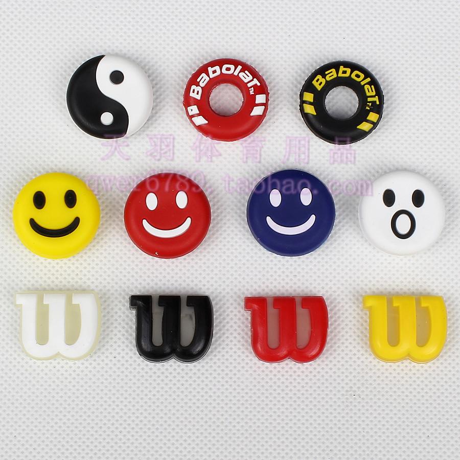 网球避震器 嵌入型 字母 笑脸 太极 网球拍减震器 多种颜色可选