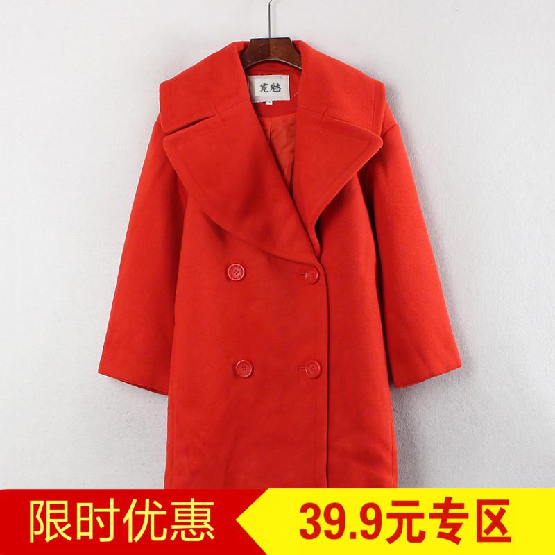 Z loạt truy cập khuyến mãi của phụ nữ 2017 mùa thu và mùa đông mới màu rắn lỏng mỏng Hàn Quốc phiên bản của áo len C5795