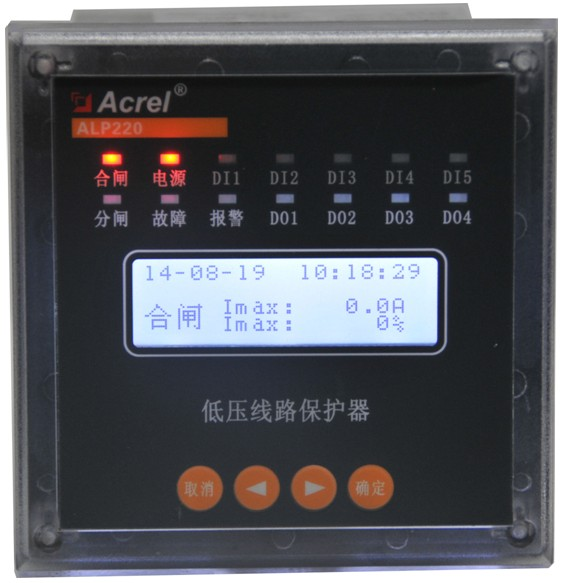 安科瑞直销ALP220-100/M 智能低压线路保护 RS485通讯 模拟量输出