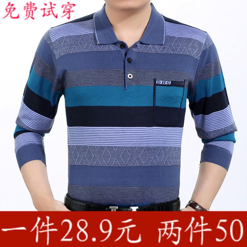 Mùa xuân và mùa hè trung niên của nam giới dài tay T-Shirt phần mỏng của lụa người đàn ông lỏng lẻo trung niên t-shirt 40-55 tuổi cha