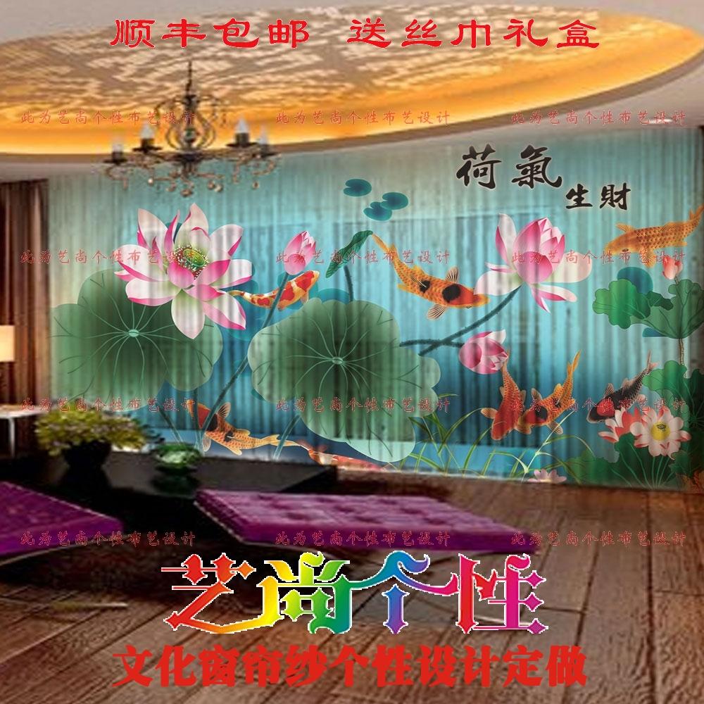中式会所窗纱纱帘定制 透光个性工作