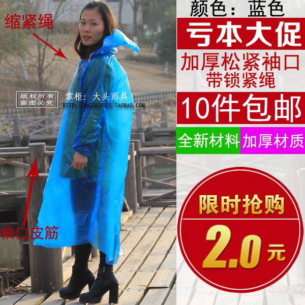 3 người lớn lụa bộ áo mưa dùng một lần dày du lịch mưa quần phù hợp với ngoài trời đi bộ đường dài cưỡi poncho nam giới và phụ nữ