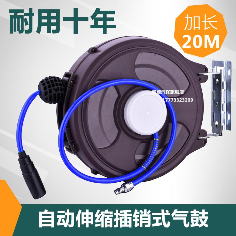 Chengde tự động sửa chữa khí nén công cụ tự động kính thiên văn treo trống tự động cuộn 20m khí quản thu