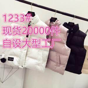 1233#女装学生短款棉衣马甲韩版女士百搭立领无袖外套小棉袄