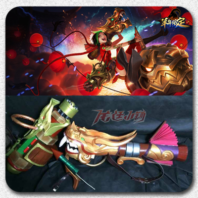 taobao agent 【Long Ting】LOL League of Legends Cosplay Props/Jinx/Year of the Goat Limited Weapon Full Set