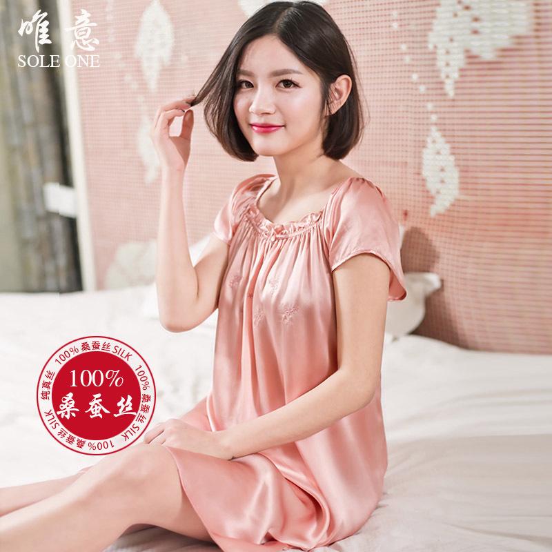 Hàng châu lụa mùa hè lụa đồ ngủ nữ 100% lụa nightdress màu rắn ngắn tay lỏng kích thước lớn dịch vụ nhà