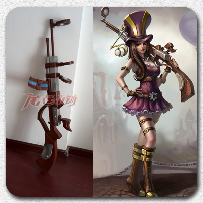 taobao agent 【Long Ting】LOL League of Legends cosplay props / leather city policewoman Catherine classic skin sniper rifle